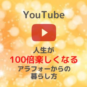 アロマ・カンタービレのYouTubeチャンネル